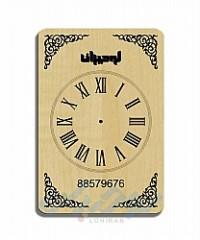 ساعت های دیواری تبلیغاتی چوبی C102