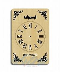 ساعت های دیواری تبلیغاتی چوبی C103