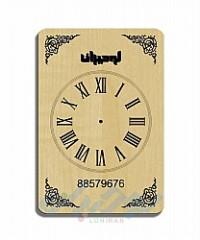 ساعت های دیواری تبلیغاتی چوبی C104