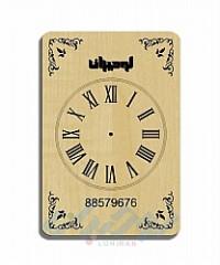 ساعت های دیواری تبلیغاتی چوبی C105