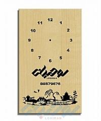 ساعت های دیواری تبلیغاتی چوبی C106