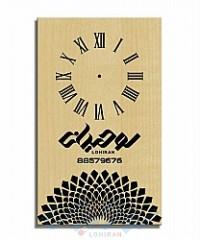 ساعت های دیواری تبلیغاتی چوبی C108