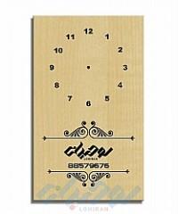 ساعت های دیواری تبلیغاتی چوبی C109