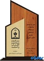 تندیس چوبی مدل W04