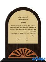 تندیس چوبی مدل W22