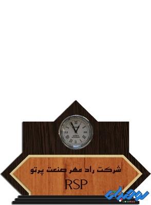 تندیس چوبی مدل W23