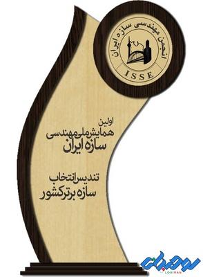 تندیس چوبی مدل W27