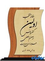 تندیس چوبی مدل W39