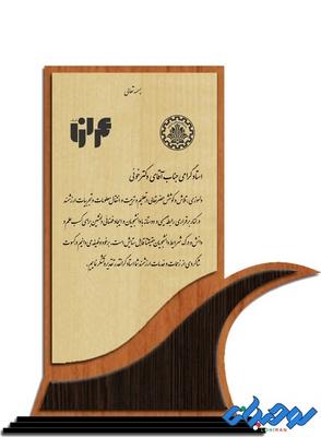تندیس چوبی مدل W45