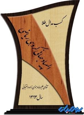 تندیس چوبی مدل W46