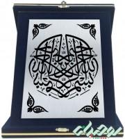 جعبه رومیزی قرآنی