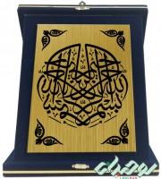 جعبه لوح مذهبی و قرآنی