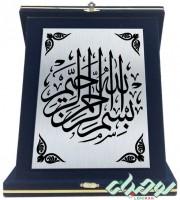 استند قرآنی رومیزی